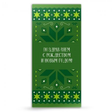"""Новогодняя открытка """"зеленая"""""""