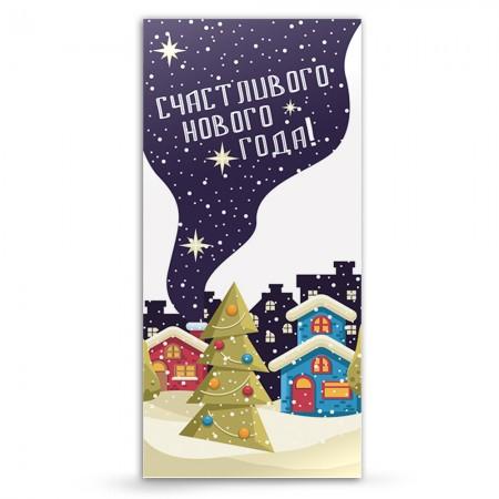 """Новогодняя открытка """"счастливого рождества №2"""""""