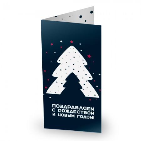 """Новогодняя открытка """" синяя"""""""