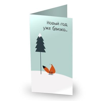 """Новогодняя открытка """" новый год уже близко"""""""