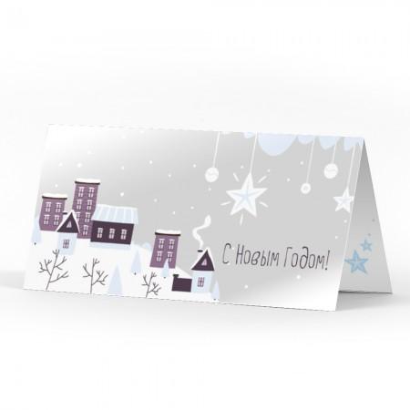"""Новогодняя открытка """"ночной зимний город"""""""