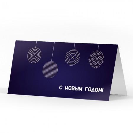 """Новогодняя открытка """"темная с шарами"""""""