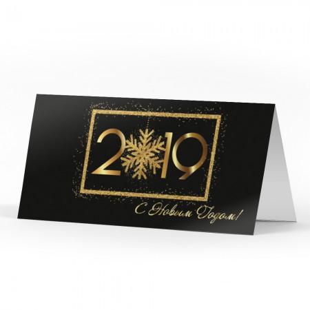"""Новогодняя открытка """"2019"""""""