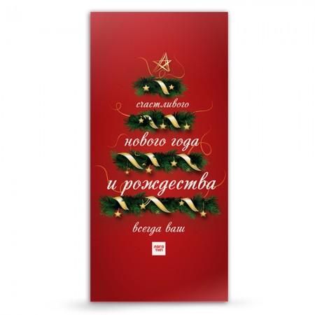 Новогодняя открытка  «счастливого нового года и рождества»