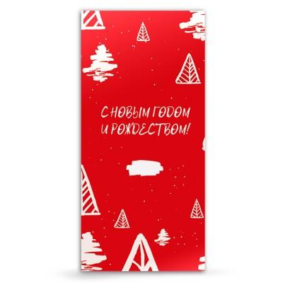 Новогодняя открытка  «с новым годом и рождеством №2»