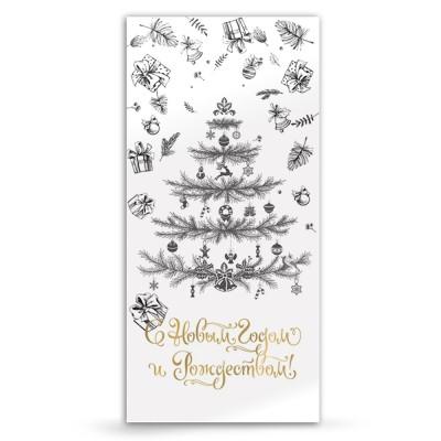 """Новогодняя открытка """" С Новым Годом и Рождеством"""""""