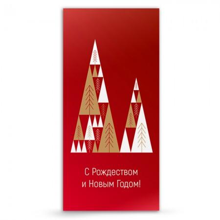 """Новогодняя открытка """" с рождеством и новым годом № 11"""""""