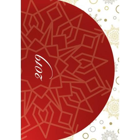 Новогодняя открытка  «поздравляем с рождеством и новым годом»