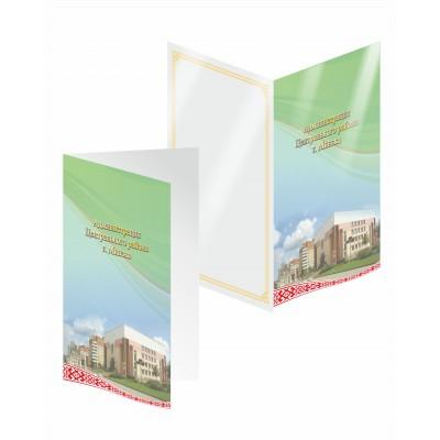 Папка А4,  бумага 350гр./м2 , без кармана, 50шт.