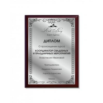 Наградная доска (плакетка) А5, вертикальная