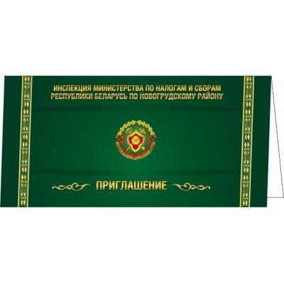 Приглашение 210*100мм. нанесение полноцветное,  с 1 стороны, бумага дизайнерская Маджестик