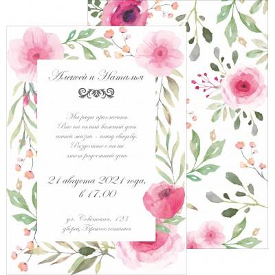 Приглашение на свадьбу 130*180мм., нанесение полноцветное, двустороннее, бумага 350гр., Арт.3