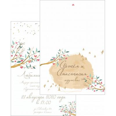 Приглашение на свадьбу 180*130мм., нанесение полноцветное, двустороннее, бумага 350гр., Арт.8