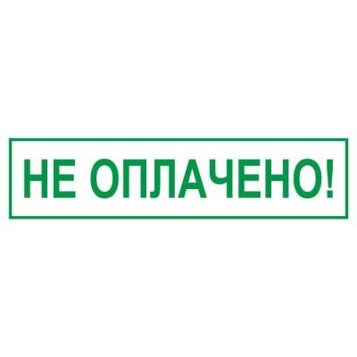 Прикольный штамп №13