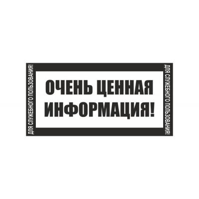 Прикольный штамп №02