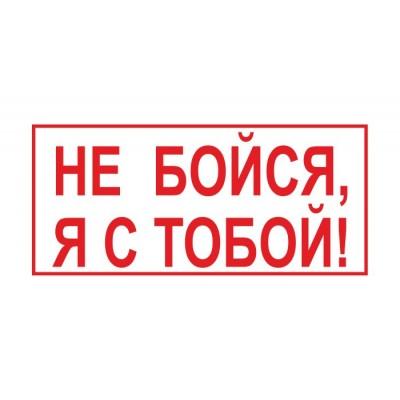 Прикольный штамп №06
