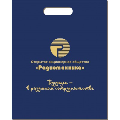 Пакеты ПВД 40*50см., синий, минимальный заказ 100шт.