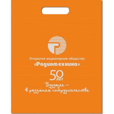 Пакеты ПВД 40*50см.,  оранжевый, минимальный заказ 100шт.