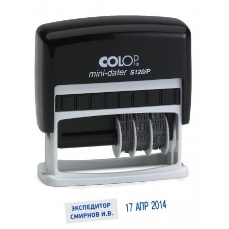 Colop S120/P Мини датер со свободным полем 10*25мм.