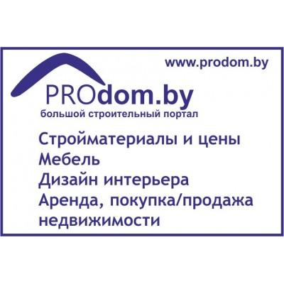 Штамп-визитка 60*40мм. под оснастку Pr55, 4927, S-829