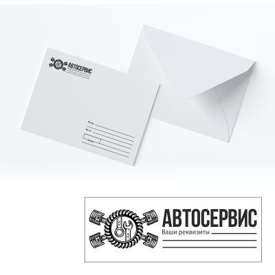 Штамп- визитка на конверт 63*23мм.