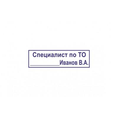 Резинка для штампа 27*10мм. под оснастку Pr10, 4910, S-841