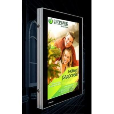 Световая панель серии Outdoor (Аутдор) уличная, формат А2, настенная