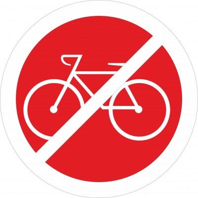 Табличка Движение на велосипеде запрещено, d150мм.
