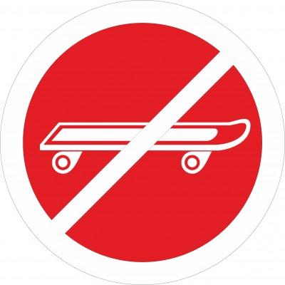 Табличка Запрещается кататься на скейте, d150мм.