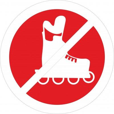 Табличка Запрещается кататься на роликах, d150мм.