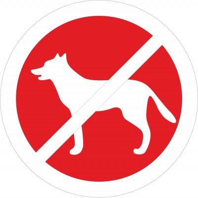 Табличка Вход в помещение с собакой запрещен, d150мм.