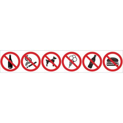 Табличка Запрещающие знаки общие 550*100мм