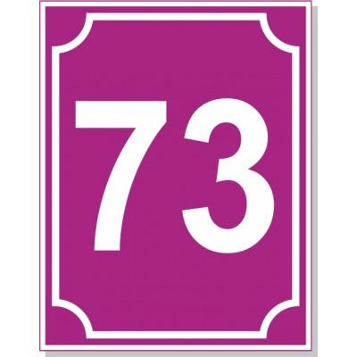 Табличка на дом, размер  200х260 мм., №22