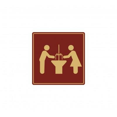 Табличка на туалет 100*100 мм, в 2 цвета, Арт. 15