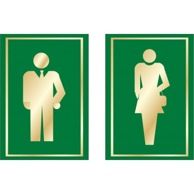 Табличка на туалет 100*142 мм, в 2 цвета, Арт. 3