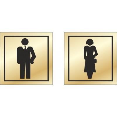 Табличка на туалет 100*100 мм, в 2 цвета, Арт. 4