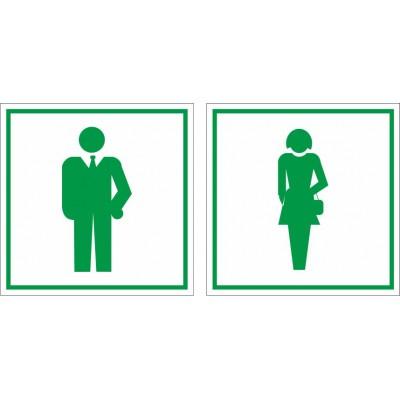 Табличка на туалет 100*100 мм, в 2 цвета, Арт. 7