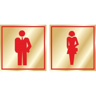 Табличка на туалет 100*100 мм, в 2 цвета, Арт. 9
