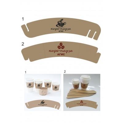 Термоманжета для бумажных стаканов Капхолдер с логотипом