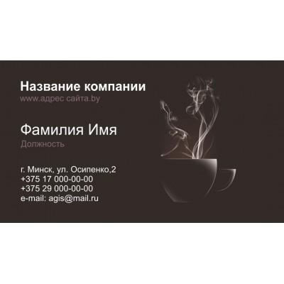 Визитка кафе, ресторана  90*50мм.,односторонняя 100шт.,  Арт.6