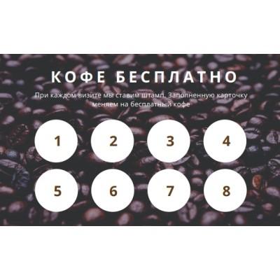 Визитка кафе, ресторана  90*50мм.,односторонняя 100шт.,  Арт.10