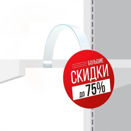 Воблер круглый диаметр 120мм., бумага 250гр., ламинация 24мкм