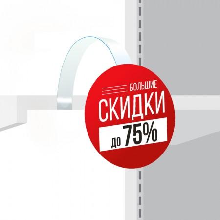 Воблер круглый  150х150 мм