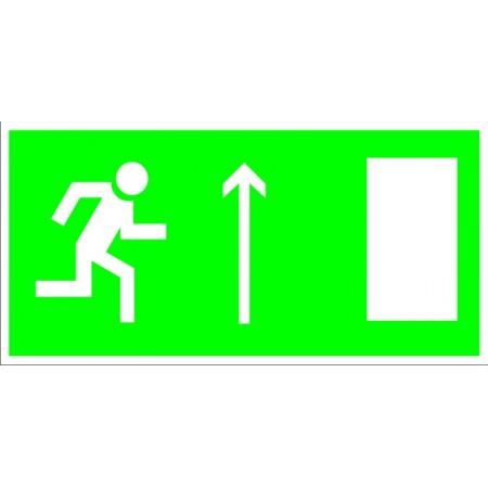 Направление к эвакуационному выходу прямо, табличка