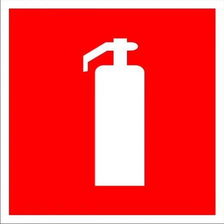 Огнетушитель, табличка