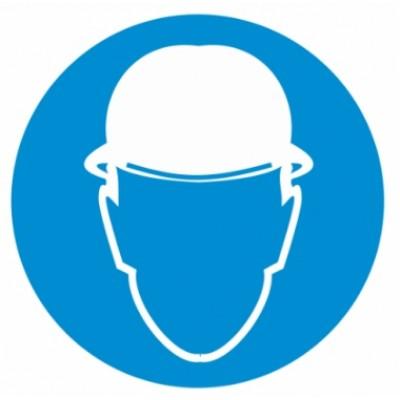 М02 Работать в защищенной каске (шлеме)