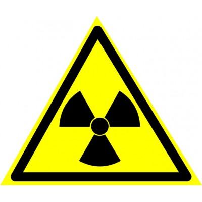 W05 Опасно. Радиоактивные вещества или ионизирующее излучение
