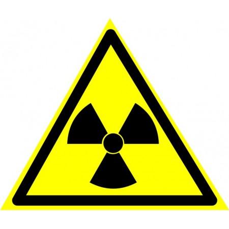 Опасно. Радиоактивные вещества или ионизирующее излучение, табличка