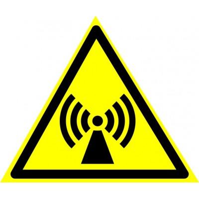 W12 Внимание. Электромагнитное поле
