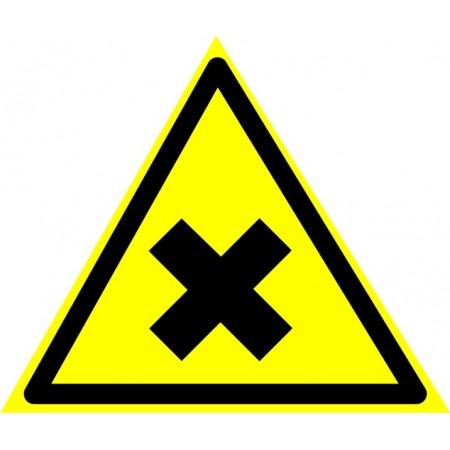 Осторожно. Вредные для здоровья аллергические (раздражающие) вещества. Табличка